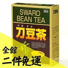 日本 黒姫和漢薬研究所 刀豆茶 3g*28袋入 沖泡茶包 養生茶 上班族 飲品零食過年送禮【水貨碼頭】