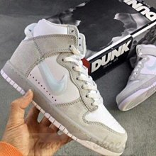 Nike Dunk High x Slam Jam 復古 高幫 白灰 熊貓 百搭 滑板鞋 男鞋