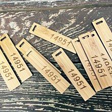 竹藝坊-號碼卡,空白竹片,空白片,木製號碼牌,竹製號碼牌,等候牌,客製化製作