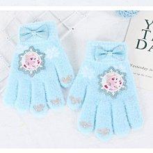 【溜。溜。選物】冰雪奇緣可觸屏保暖加絨手套 兒童手套