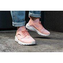Nike Air Huarache Run Ultra 粉色 粉紅 蜜桃粉 武士鞋 慢跑 女鞋 833147-801