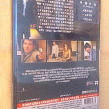 電影狂客/正版DVD台灣三區版玩火Derailed(偷情/史密斯先生/萬惡城市/克里夫歐文/老闆不是人/珍妮佛安妮斯頓)