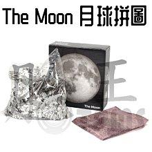The moon 1000片拼圖 月球拼圖 地球拼圖 彩虹拼圖 開發票 現貨銷售一空可預購喔