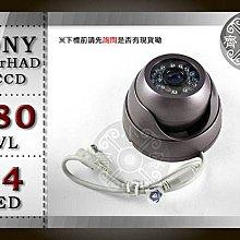 小齊的家 861M全套1/3吋SONY Super HAD Ⅱ CCD紅外線25米 24LED 480線 監視DVR攝影機 可搭H.264監視卡
