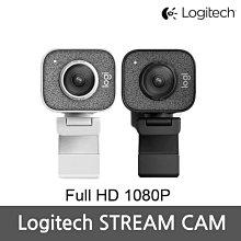 可開三聯發票 新款 羅技 直播攝影機 STREAMCAM 電競 網紅 C922 Pro C930E 攝影機 視訊 會議