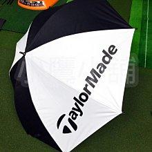[小鷹小舖] TaylorMade Golf V9584201 泰勒梅 高爾夫 晴雨兩用傘 抗UV 輕量