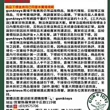 【G&T】純日貨 多美 Plarail 鐵道王國火車 S-38 C56 160號機 SL北琵琶湖號 794646