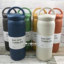 【現貨】日本進口 正版 KINTO DAY OFF TUMBLER 手提式 不鏽鋼 保溫瓶500ml