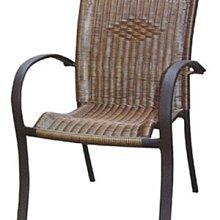 現代風休閒藤椅