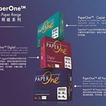 [職人の紙.工場販売] PAPER One 系列/進口多功能彩印紙/A4/75gsm/高白/綠包/5包入裝/含稅販売 !