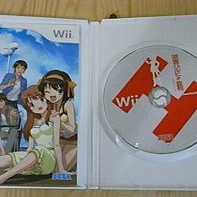 【小蕙館】Wii ~ 涼宮春日的並列 (純日版)
