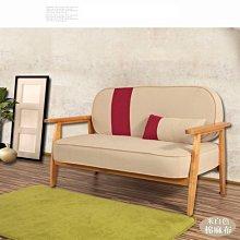 新品 外宿 造型椅 學生 貴妃椅【澄境】浪漫拚色雙人沙發CH072/休閒椅/咖啡椅/客廳/洽談椅/沙發