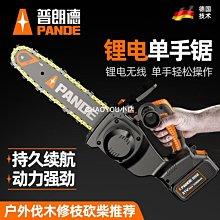 普朗德電鋸家用單手鋸小型手持充電式電鏈鋸無線鋰電戶外電動鋸-CHAOYOU小店5101