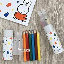 【現貨】日本進口 正版 miffy 米菲兔 米飛兔 立體米菲造型 迷你 六色 色鉛筆