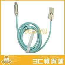 蘋果 Apple Lightning 智能斷電 傳輸線 1.2M 自動斷電 充電線