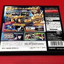 ㊣大和魂電玩㊣任天堂NDS遊戲 家庭教師 HITMAN REBORN!DS火焰決戰 X 未來超爆發{日版}編號:I2