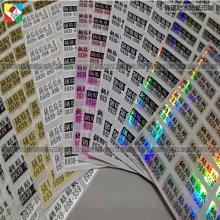 手機裝飾貼紙+手機機身保護貼紙+手機保固貼紙設計印刷@客製化商用廣告行銷貼紙+標籤姓名貼紙印刷+創意造型貼紙設計訂做超快