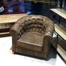 【 一張椅子 】LOFT復古拉釦沙發