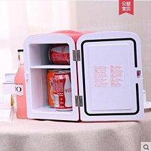【興達生活】HelloKitty車載小冰箱迷妳小型家用宿舍母乳冷藏箱車家兩用冷暖器