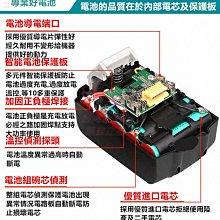 牧田 牧科 副廠 BL1830B 18V 4.0AH電池 附電量顯示 電鑽 砂輪機 電鋸 鏈鋸 電動工具6.0