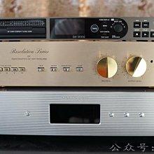 樂笛 復刻 直刻 瑞士 FM Acoustics 266 MK2RC版 平衡 前級 30多萬內都不是對手