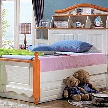 兒童家具多功能 單人加大床頭櫃收納床邊櫃