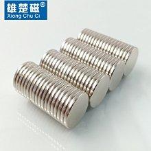 有一間店-圓片強磁 直徑D14*2/3mm 稀土釹鐵硼磁 吸鐵石磁鋼