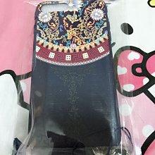 民俗風 白雪公主?? 貓咪?Phone 7plus手機殼