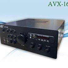 「小巫的店」實體店面*AVX-16BT 中型擴大機 USB 藍芽功能 100瓦大功率 可接2組喇叭