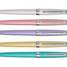 {阿治嬤} SKB RS-306C 馬卡龍系列鋼珠筆 (可刻字) RS306C