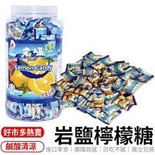 好市多 BF薄荷岩鹽檸檬糖 Costco糖果 檸檬糖 檸檬口味糖果 果糖 水果糖 糖果 檸檬糖