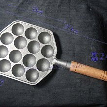 『尚宏』表面無處理 木柄 鑄鐵製14孔章魚燒烤盤 ( 章魚燒機 章魚燒烤模 章魚小丸子 章魚燒烤盤 章魚燒烤模 )