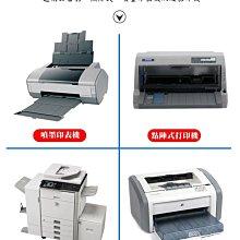 A4印表機專用-列印紙【出貨神器】空白自黏標籤 四大超商物流單 批次列印出貨單 雷射噴墨印單
