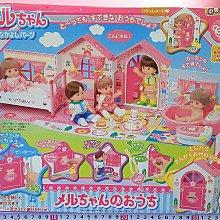 【Mika】小美樂配件 可收納娃娃屋(不含娃娃/電池/家具,盒損)*現貨 Mell