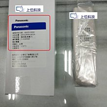 原廠公司貨【上位科技】Panasonic 電風扇負離子遙控器適用 F-H14NR F-H14ANR
