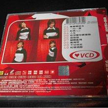 黃妃  卡拉霸  VCD  全新未拆