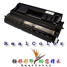 極彩 EPSON S051091 黑色三合一環保碳粉匣 EPL-N2500 EPLN2500 N2500 可貨到付款
