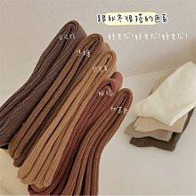 NANAS【A09027】秋冬季專屬色~chic韓國顏色超美好搭舒服透氣坑細紋中筒襪 特價 預購