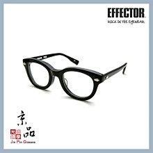 【EFFECTOR】伊菲特 PITCH BK 黑色 音高 日本手工眼鏡 光學眼鏡 JPG 京品眼鏡