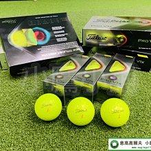 [小鷹小舖] Titleist PRO V1x 高仕利 高爾夫球 四層球 更遠擊球距離及穩定飛行 穿透性彈道 黃球