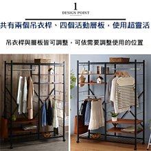 Justice移動式置物衣櫥架-寬119cm