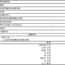 【吉嘉食品】柴燒帶殼龍眼乾(帶殼桂圓) 500公克 [#500]{7069}
