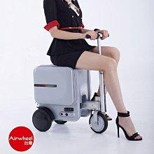 下殺88折!!【Airwheel】SE3智能騎行行李箱-2020智慧板Airwheel,不可帶上飛機