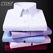 襯衫男 歐比森夏季白襯衫長袖男士商務職業工裝修身純色韓版休閒短袖襯衣   全館免運