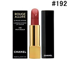 CHANEL香奈兒 超炫耀的唇膏#192深刻 3.5g 珍珠光感限量系列