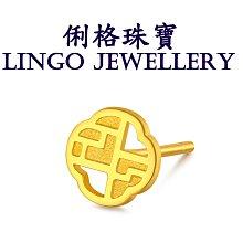 俐格珠寶批發 純金9999 黃金造型耳環 純金造型耳環  款號GE3070