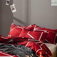 #現貨熱賣 簡約幾何線條三件套1被套+2枕套紅色Full Size~kdjs38310
