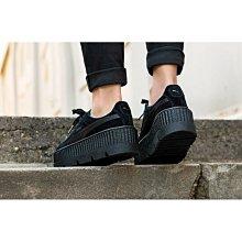 Puma x Rihanna  WMNS Creeper 全黑 超厚底 增高女鞋 麂皮百搭滑板鞋366268-04