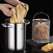 廚房用品304不銹鋼油炸鍋日式天婦羅省油鍋炸物油鍋配過濾網D252