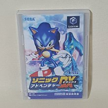 NGC GAME CUBE 日本原版 音速小子大冒險 DX 含手冊